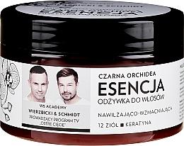 "Parfüm, Parfüméria, kozmetikum Hajszérum ""Fekete orchidea"" - WS Academy Black Orchid Nourishing Essence"