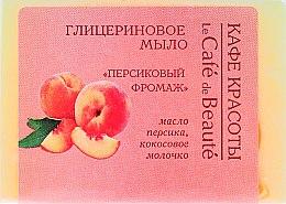 "Parfüm, Parfüméria, kozmetikum Glicerin szappan ""Őszibarack fromage"" - Le Cafe de Beaute Glycerin Soap"