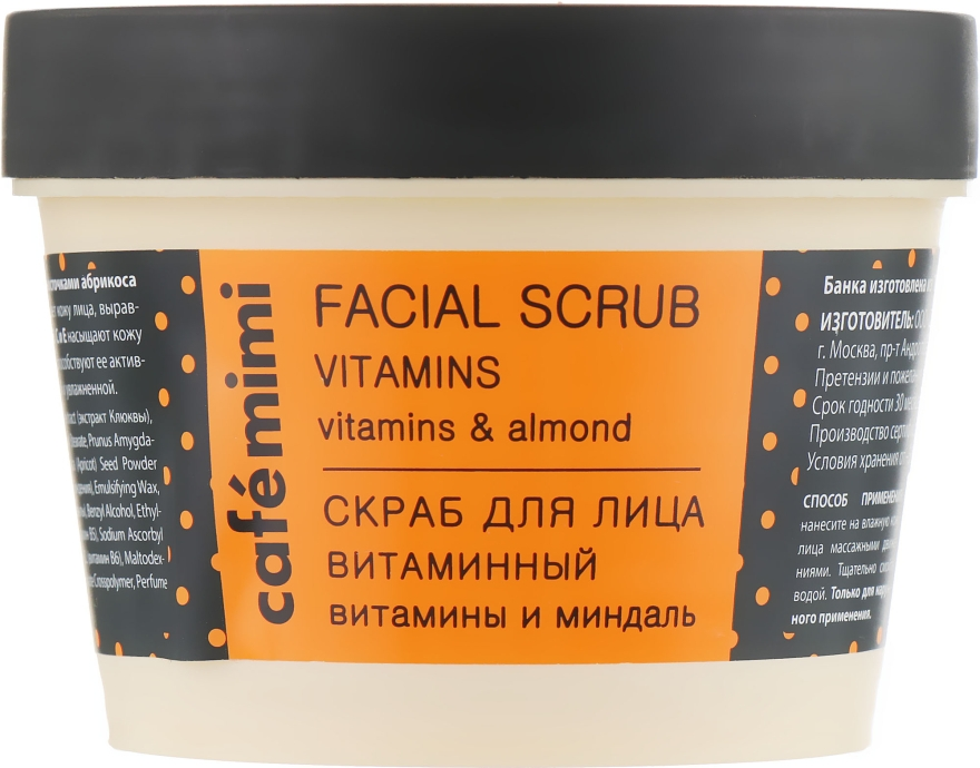 "Arcradír ""Vitaminos"" - Cafe Mimi Facial Scrub Vitamins"