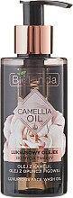 Parfüm, Parfüméria, kozmetikum Arctisztító olaj - Bielenda Camellia Oil Luxurious Cleansing Oil
