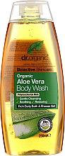 """Parfüm, Parfüméria, kozmetikum Tusfürdő """"Aloe vera"""" - Dr. Organic Aloe Vera Body Wash"""