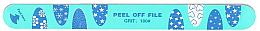 Parfüm, Parfüméria, kozmetikum Körömreszelő, 6 réteges, 180/180 - Tools For Beauty Nail File 6 Layer Peel Off