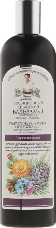 Hajöblítő balzsam №1 cédrus propolisszal - Agáta nagymama receptjei — fotó N1
