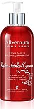 """Parfüm, Parfüméria, kozmetikum Fürdő és kézszappan """"Alma és fahéj"""" - Allverne Nature's Essences Hand And Shower Soap"""