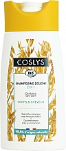 Parfüm, Parfüméria, kozmetikum Organikus sampon, szappan nélkül - Coslys Body Care Body And Hair Shampoo With Cereals