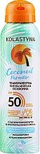 Parfüm, Parfüméria, kozmetikum Áttetsző védő spra arcra és testre - Kolastyna Coconut Paradise SPF50