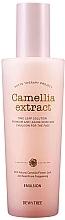Parfüm, Parfüméria, kozmetikum Tápláló és hidratáló ránctalanító emulzió - Dewytree Phyto Therapy Camellia Emulsion