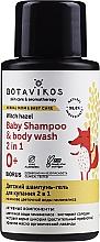 Parfüm, Parfüméria, kozmetikum Gyerek sampon-gél fürdéshez 2az1 - Botavikos Baby Shampoo And Body Wash 2 in 1