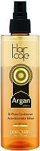 Parfüm, Parfüméria, kozmetikum Kétfázisú kondicionáló spray - PostQuam Argan Sublime Hair Care Bi-Phase Conditioner