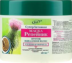 Parfüm, Parfüméria, kozmetikum Maszk hajhullás ellen - Vitex