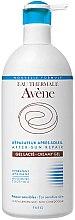 Parfüm, Parfüméria, kozmetikum Regeneráló krém és gél napozás után - Avene After-sun Repair Creamy Gel