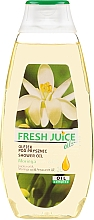 "Parfüm, Parfüméria, kozmetikum Tusfürdő olaj ""Lóretekfa"" - Fresh Juice Shower Oil Moringa"