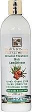 Parfüm, Parfüméria, kozmetikum Kondicionáló holt-tengeri ásványokon - Health And Beauty Mineral Treatment Hair Conditioner