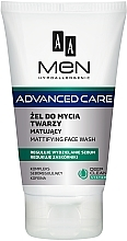 Parfüm, Parfüméria, kozmetikum Arclemosó gél - AA Men Advanced Care Mattifying Face Wash