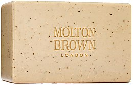 Parfüm, Parfüméria, kozmetikum Molton Brown Re-Charge Black Pepper - Bőrradír