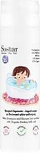 Parfüm, Parfüméria, kozmetikum Sampon és tusfürdő gyermekeknek - Sostar Greek Baby Shampoo Shower Gel Enriched With Organic Donkey Milk