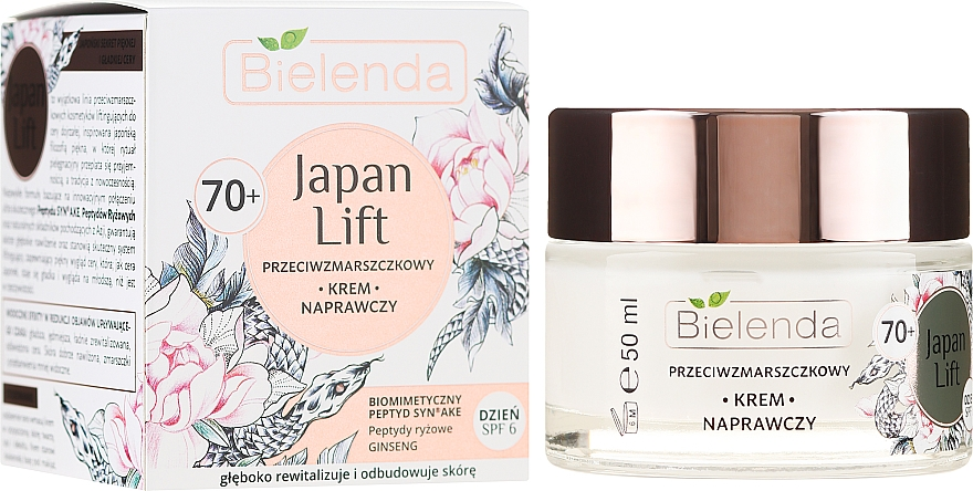 Nappali ránctalanító krém 70+ SPF6 - Bielenda Japan Lift Day Cream 70+ SPF6