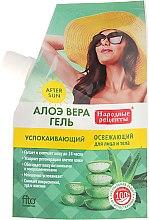 Parfüm, Parfüméria, kozmetikum Napozás utáni gél arcra és testre - Fito kozmetikum Népi receptek