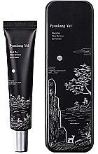 Parfüm, Parfüméria, kozmetikum Fiatalító szemkörnyékápoló krém - Pyunkang Yul Black Tea Time Reverse Eye Cream