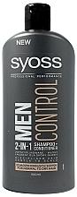 Parfüm, Parfüméria, kozmetikum Sampon-kondicionáló 2 az 1-ben normál és száraz hajra - Syoss Men Control