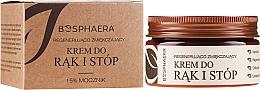 Parfüm, Parfüméria, kozmetikum Regeneráló és puhító kézkrém - Bosphaera
