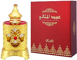 Parfüm, Parfüméria, kozmetikum Rasasi Oudh Al Mithali - Olajos parfüm