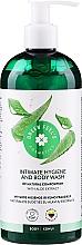 Parfüm, Parfüméria, kozmetikum Tusfürdő és intim mosakodó gél 2 az 1-ben - Green Feel's