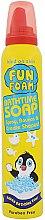 Parfüm, Parfüméria, kozmetikum Fürdőhab - Xpel Marketing Ltd Fun Foam Bathtime Soap Penguin