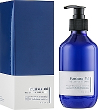 Parfüm, Parfüméria, kozmetikum Professzionális hidratáló lotion lonc kivonattal - Pyunkang Yul Ato Lotion Blue Label