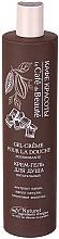 Parfüm, Parfüméria, kozmetikum Tápláló krém-gél tusfürdő - Le Cafe de Beaute Nutritious Cream Shower Gel