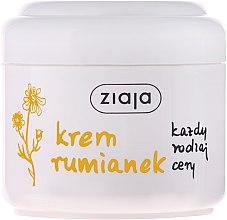 """Parfüm, Parfüméria, kozmetikum """"Kamilla"""" arckrém - Ziaja Face Cream"""