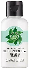 Parfüm, Parfüméria, kozmetikum Testápoló lotion - The Body Shop Fuji Green Tea Gel Lotion