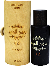 Parfüm, Parfüméria, kozmetikum Rasasi Dhanal Oudh Jurrah - Eau De Parfum