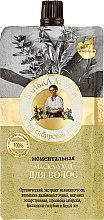 Parfüm, Parfüméria, kozmetikum Expressz hajápoló maszk - Agáta nagymama receptjei