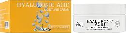 Parfüm, Parfüméria, kozmetikum Hidratáló arckrém hialuronsavval - Ekel Hyaluronic Acid Moisturee Cream