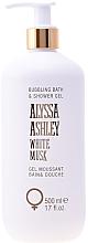 Parfüm, Parfüméria, kozmetikum Alyssa Ashley White Musk - Tusoló- és fürdőgél