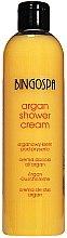 Parfüm, Parfüméria, kozmetikum Argán krémtusfürdő őszibarackkal - BingoSpa Argan Cream With Peach Shower