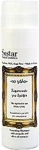 Parfüm, Parfüméria, kozmetikum Sampon - Sostar Hair Shampoo with Donkey Milk