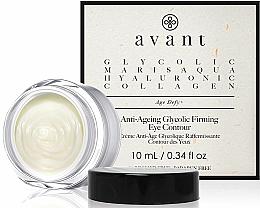 Parfüm, Parfüméria, kozmetikum Szemkörnyékápoló anti-age krém - Avant Skincare Anti-Ageing Glycolic Firming Eye Contour