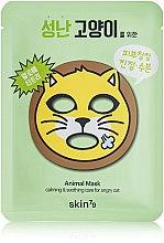 Parfüm, Parfüméria, kozmetikum Szövetmaszk - Skin79 Animal Mask For Angry Cat