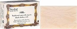 Parfüm, Parfüméria, kozmetikum Szappan - Sostar Traditional Soap with Organic Greek Donkey Milk