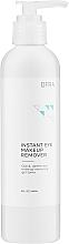 Parfüm, Parfüméria, kozmetikum Szemsmink eltávolító - Ofra Instant Eye Makeup Remover