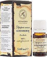 """Parfüm, Parfüméria, kozmetikum Illóolaj """"Bazsalikom"""" - Aromatika"""