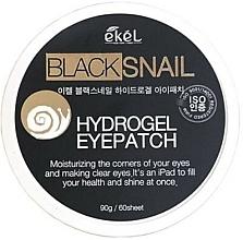 Parfüm, Parfüméria, kozmetikum Hidrogél szemtapasz fekete csigamucinnal - Ekel Ample Hydrogel Eyepatch