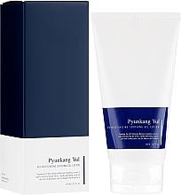 Parfüm, Parfüméria, kozmetikum Gél és lotion arcra - Pyunkang Yul ATO Moisturizing Soothing Gel Lotion