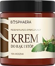 Parfüm, Parfüméria, kozmetikum Revitalizáló bőrpuhító kéz- és lábkrém üveg edényben - Bosphaera