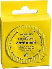 "Parfüm, Parfüméria, kozmetikum Express arcmaszk ""Lifting"", papaya kivonattal - Cafe Mimi Modeling Facial Express-Mask"