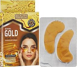 Parfüm, Parfüméria, kozmetikum Zselés szemkörnyék tapasz - Beauty Formulas Reviving Gold Eye Gel Patches