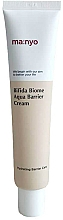 Parfüm, Parfüméria, kozmetikum Hidratáló krém laktobaktériumokkal - Manyo Bifida Biome Aqua Barrier Cream