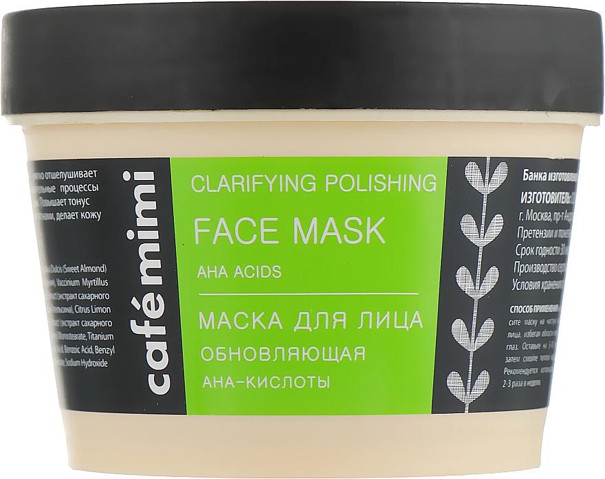 """Arcmaszk """"Regeneráló"""" - Cafe Mimi Face Mask"""